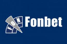 fonbet-1900x700_c
