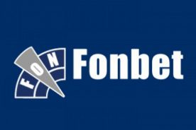 Fonbet bookmaker: reviews of players and review