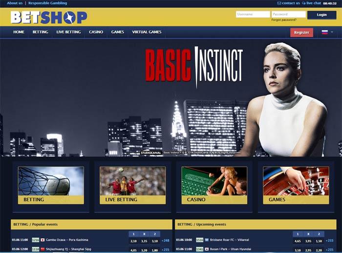 betshop-site