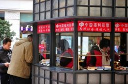 china-welfare-lottery-e1414385285759